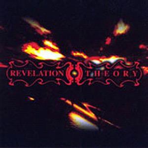 photo-Rev Theory - Revelation Theory EP  2004_1